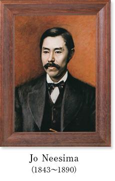 Jo Neesima(1843〜1890)