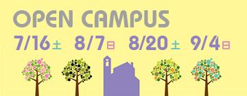 36_14open-campus