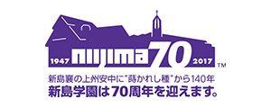 NIIJIMA70_B-JI